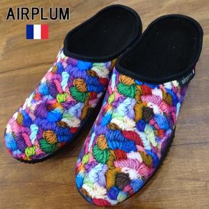 フランスSODOPAC社製の、雲の上を歩くようなもちもちソールのルームシューズ「Airplum(エア...
