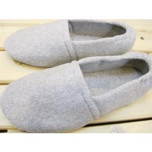 【締めつけ感ゼロ!】靴下感覚のふんわりルームシューズ ニットタイプ グレー/S〜3Lサイズ スリッパ|tomy