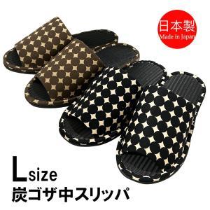 炭を使った畳調スリッパ モダンサークル ブラウン/メンズサイズ(〜27cm程度まで)|tomy