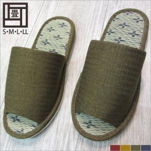 Lサイズ 日本製 い草の薫る畳中和風スリッパ 無地プレーン 前あき型 抹茶 グリーン 男性用 メンズ 涼しい 蒸れない|tomy