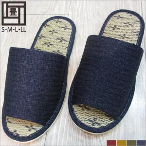 Lサイズ 日本製 い草の薫る畳中和風スリッパ 無地プレーン 前あき型 藍 紺 ブルー ネイビー 男性用 メンズ 涼しい 蒸れない|tomy