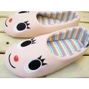 ルームシューズ モダンペッツ スピーチルーム Shopping Rabbit(ショッピング・ラビット)ベビーピンク/キッズサイズ(〜21cm程度まで) スリッパ|tomy