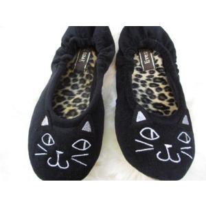 バレエルームシューズ Wakeup Cat(ウェイクアップ・キャット) ブラック/レディース(〜24cm程度まで) スリッパ|tomy