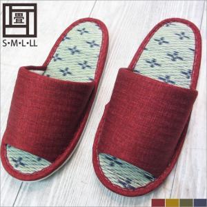 S・Mサイズ 日本製 い草の薫る畳中和風スリッパ 無地プレーン 前あき型 茜(あかね) レッド 赤 女性用 レディース 小さいサイズあり 涼しい 蒸れない|tomy