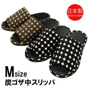 炭を使った畳調スリッパ モダンサークル ブラウン/レディースサイズ(〜25cm程度まで)|tomy