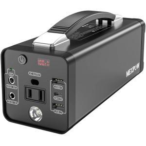 【レンタル】 ポータブル電源 48000mAh ポータブルバッテリー 蓄電池 屋外電源 屋外バッテリ...