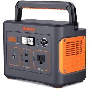 【レンタル】 ポータブル電源 112200mAh ポータブルバッテリー 蓄電池 屋外電源 屋外バッテ...