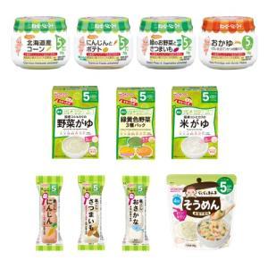 【セット内容】 ・キューピー    北海道産コーン(うらごし) 70g 緑のお野菜とさつまいも(うら...