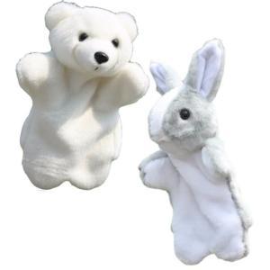 アニマル パペット ペア 大劇団 白くま グレーうさぎ  かわいい  ぬいぐるみ 人形 動物