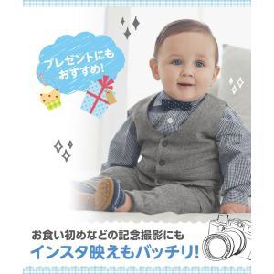 男の子 スーツ ベビー キッズ フォーマル 長袖 セットアップ ベスト 初節句 出産祝い 七五三 結...