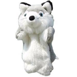 パペット かわいい アニマル 大劇団 狼 ぬいぐるみ 人形 動物