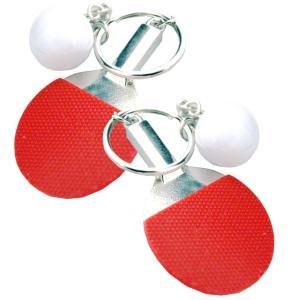 588d2b459413 キーホルダー ペア 球技 卓球 かわいい キーチェーン スポーツ ユニーク アクセサリー