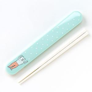 AIUEO お箸&ケース 3 カトラリー 日本製 携帯 はし 箸入れ マイ箸 お弁当 (als-04) tonary