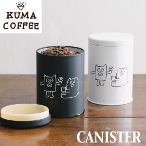 但馬屋×AIUEO キャニスター 缶 コーヒー缶 KUMA COFFEE コーヒー  ギフト プレゼ...