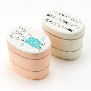 AIUEO オーバル ランチボックス 2.2段 お弁当箱 電子レンジ 食洗機対応 日本製 (alb-05-06) tonary