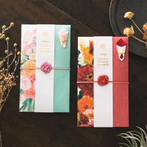 花を贈るご祝儀袋 Graceful Flower 結婚式 御祝儀袋 のし袋 金封 かわいい おしゃれ...