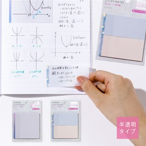&STUDIUM SUMMARY STICKY NOTES clear 勉強 計画 受験 ステーショ...