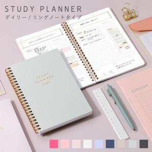 スタディプランナー リングノートタイプ <DAILY> STUDY PLANNER 手帳 勉強 計画 受験 韓国 ステーショナリー スケジュール かわいいおしゃれ ピンク (gssd)|tonary