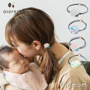 osoroi 大人用ヘアゴム 2nd series os_adult os_2nd os_all 出...