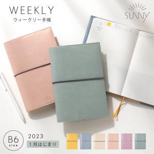 SUNNY 2020年 ウィークリー 1月始まり ビジネス手帳 B6 バーチカル スケジュール帳 スケジュールブック 日記 カレンダー ダイアリー シンプル おしゃれ (ls)|tonary
