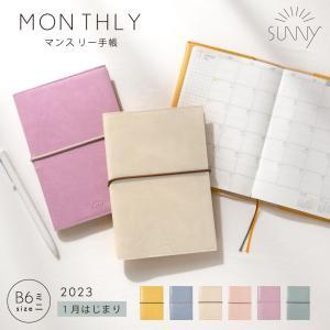 P10倍 送料無料 SUNNY 2020年 マンスリー 1月始まり ビジネス手帳 B6 バーチカル ...