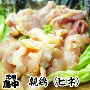 国産親鶏(ヒネ)モモ・ムネミックス1kg tonchan-no-torinaka