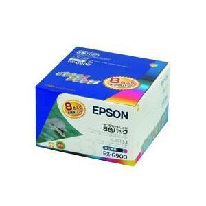 エプソン IC8CL33 8色パック 純正品外箱なしメール便にて全国送料無料|toner-bank