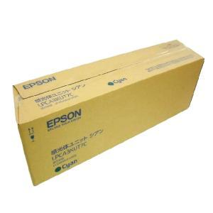 エプソン LPCA3KUT7C 感光体ユニット シアン 純正品|toner-bank