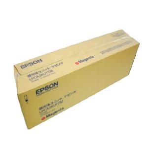 エプソン LPCA3KUT7M 感光体ユニット マゼンタ 純正品|toner-bank