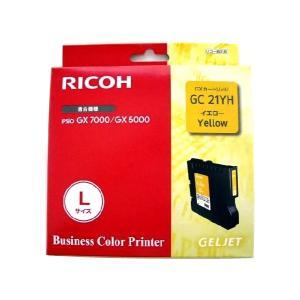 適応機種:RICOH IPSiO GX3000/5000