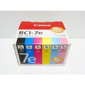 キャノン BCI-7e/6MP 純正品外箱なしメール便にて送料無料3から5日かかります代引き不可|toner-bank