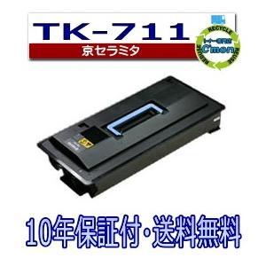 TopInk TK-677 Replacement for Kyocera Mita KM-2560 Printer Toner Cartridge High Yield-4 Pack