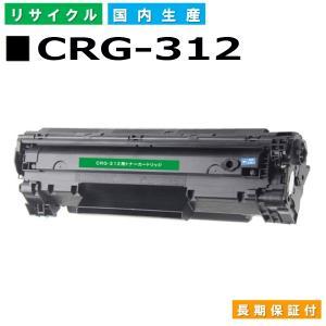 CRG-312 カートリッジ312 LBP3100 対応 キ...