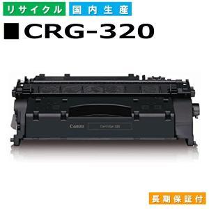CRG-320 カートリッジ320 SateraMF6780...