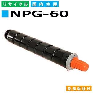 NPG-60 C シアン imageRUNNER ADVAN...