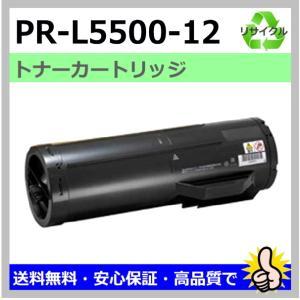 NEC リサイクルトナー PR-L5500-12 NEC M...