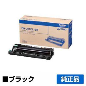 DR-291CL-BK ドラムユニット ブラザー HL-3170CDW 黒 純正