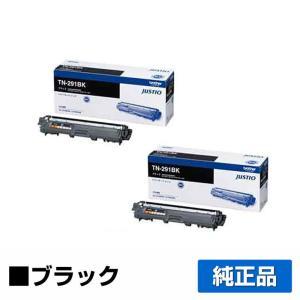 TN-291BK トナー ブラザー HL-3170CDW brother 黒 2本 純正...