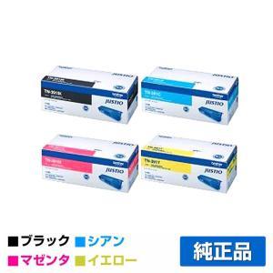 TN-391 トナー ブラザー HL-L9200 L8350 MFC-L9550 4色 黒大容量 純正