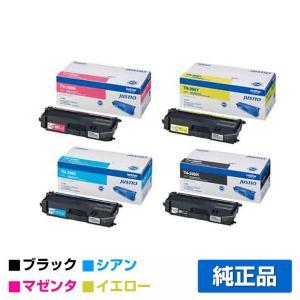 TN-396 トナー ブラザー HL-L9200 L8350 MFC-L9550 4色 純正
