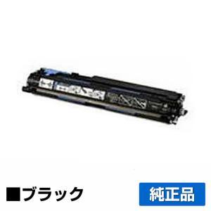 カートリッジ502 ドラム キャノン LBP 5900 5600 黒 純正 toner-sanko