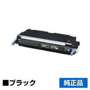 カートリッジ318 トナー キャノン LBP 7200C 7600C 黒 純正 toner-sanko