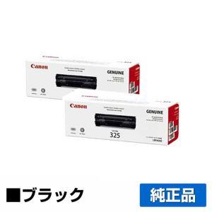 カートリッジ325 トナー キャノン LBP 6030 6040 純正 2本