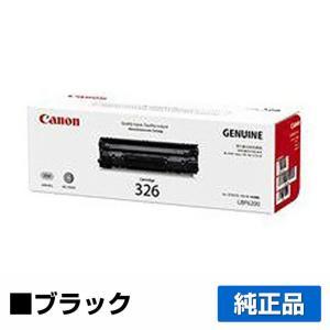カートリッジ326 トナー キャノン LBP 6200 CANON 純正