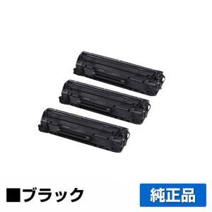 カートリッジ328 トナー キャノン MF 4550 4450 4550 純正 3本 toner-sanko