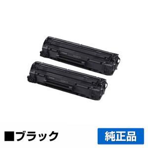 カートリッジ328VP トナー キャノン MF 4550 4450 4550 純正 toner-sanko