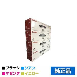 カートリッジ329 キャノン LBP 7010C 4色 トナー セット 純正
