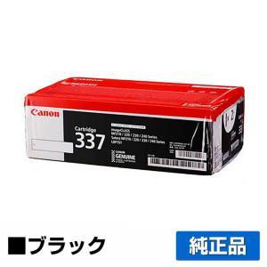 CRG 337VP トナー カートリッジ キャノ...の商品画像