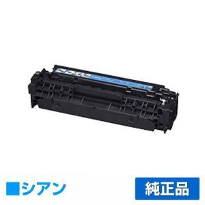 カートリッジ418 トナー キャノン MF 8350C 8380C 8570C 青 純正