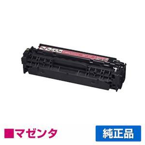 カートリッジ418 トナー キャノン MF 8350C 8380C 8570C 赤 純正